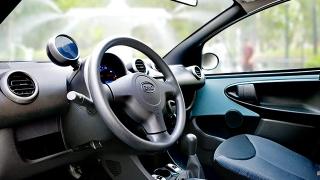 2018 BYD F0 steering wheel