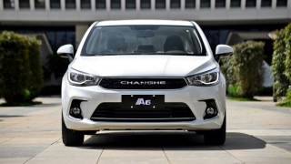 2020 Changhe A6 front