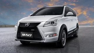 2020 Changhe Journey M60 front