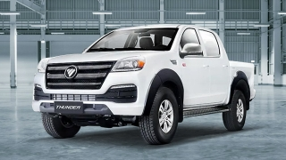 2020 Foton Thunder exterior white