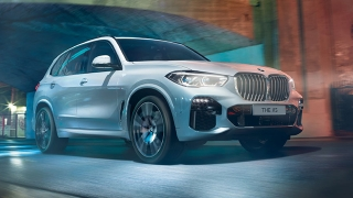 2021 BMW X5 xDrive30d xLine