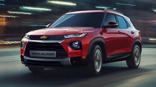 2022 Chevrolet Trailblazer Crossover Philippines