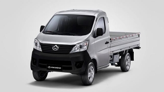 changan Star truck cargo bed