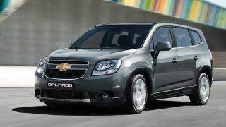 Chevrolet Orlando 2018