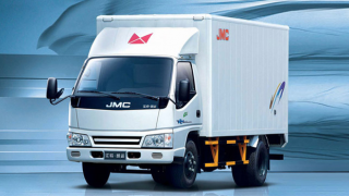 JMC Compadre JMH 2018 Philippines Pickup