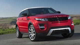 Land Rover Range Rover Evoque 2018 front
