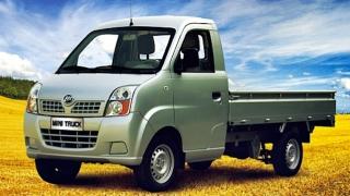 Lifan Mini Truck 2018 Philippines