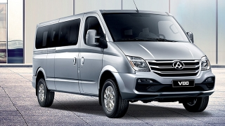 Maxus V80 2.5 Transport CRDi MT (18-Seater)