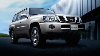 Nissan Patrol Super Safari 2018 front bumper