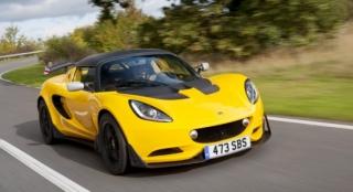 Lotus Car Lotus Elise