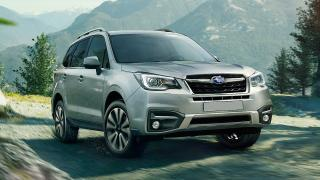 Subaru Forester Front