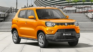 Suzuki S-presso Orange
