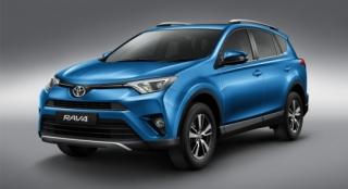Toyota Rav4 2018 Philippines