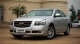 Geely Emgrand EC8