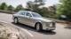 Rolls-Royce Phantom