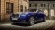 2018 Rolls-Royce Wraith Philippines