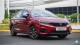 2021 Honda CIty front