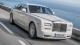 Rolls-Royce Phantom 2018 Philippines white
