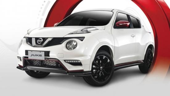 2019 Nissan Juke NISMO Edition