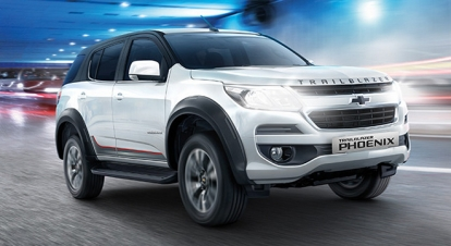 Chevrolet Trailblazer 2 8 4x2 Lt At Phoenix 2020 Philippines Price