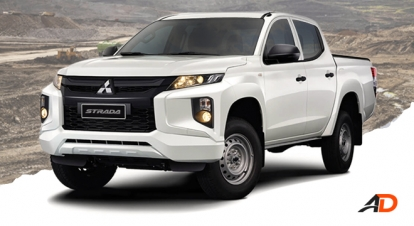 Mitsubishi Strada Gl 4x4 Mt 2020 Philippines Price Specs Autodeal