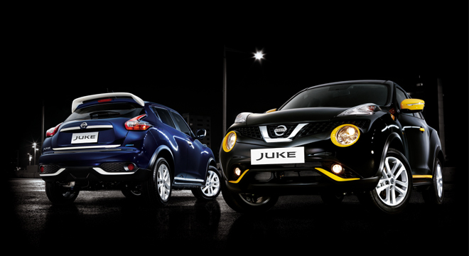 Nissan Juke 16 CVT NStyle 2017 Philippines Price  Specs  AutoDeal