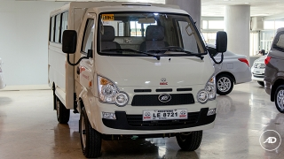 BAIC H5 Bayanihan 1.8 18-seater FB Body (with Rear Aircon) MT