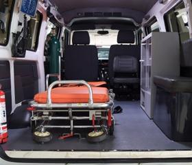 BAIC MZ45 Ambulance AutoDeal