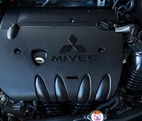 Lancer EX engine