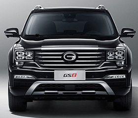 GAC GS8 Front