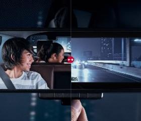 Nissan Rear View Monitor