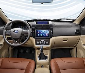 BAIC M50S interior