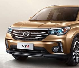 GAC GS4 Front