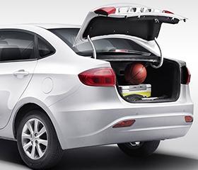 JAC J4 trunk