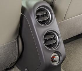Rear Comfort Fan