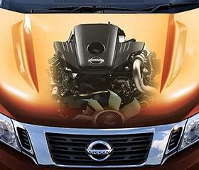 Nissan engine