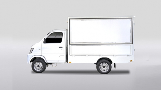2020 BAIC Freedom Cargo Wing Van side Philippines