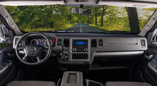2018 Foton View Traveller 16-seater interior