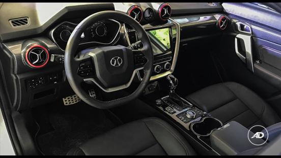 BAIC BJ20 Dashboard
