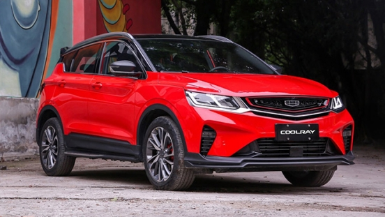 2020 Geely Coolray exterior front