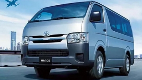Toyota Hiace Commuter Philippines