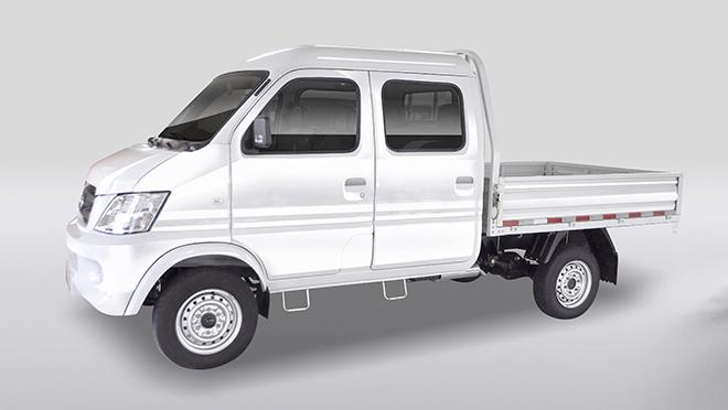 2020 BAIC Feedon Utility Vehicle Double Cab Philippines