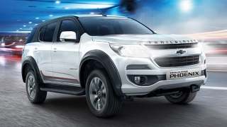 2019 Chevrolet Trailblazer Phoenix