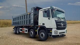 2019 Foton GTL 8x4 Dumptruck 30cbm