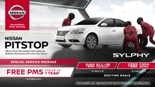 2019 Nissan Sylphy