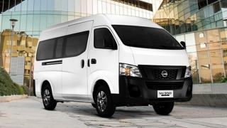 2019 Nissan Urvan Cargo