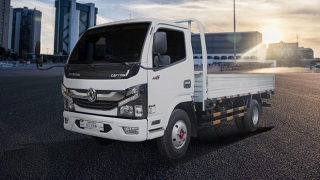 2020 Dongfeng Captain C 6W Dropside 14ft quarter front