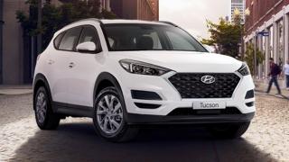 2020 Hyundai Tucson Philippines
