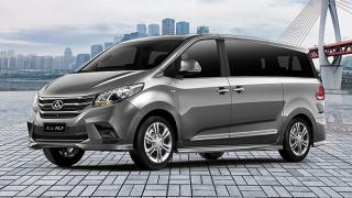 2020 Maxus G10 Assist Philippines
