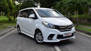 2020 Maxus G10 exterior front
